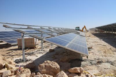 מתקן חשמל סולארי מצפה רמון
